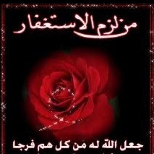 حوار مع الشيطان الرجيم Image