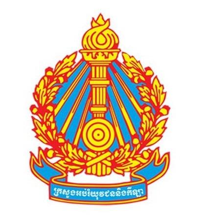 MoEYS Cambodia