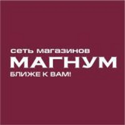 В Екатеринбурге могут запретить алкомаркеты в жилых домах ...   400x400