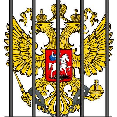 Почта РосУзника