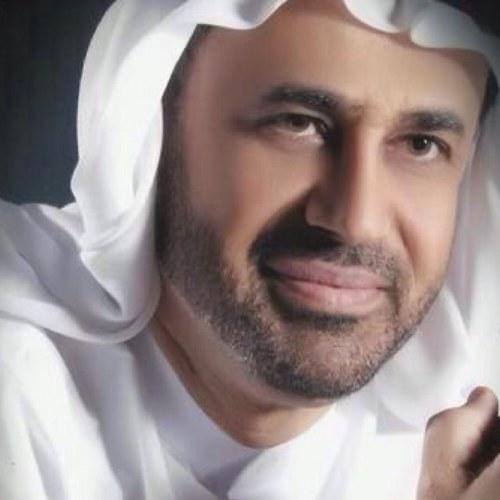 Image result for Mohammed al-Roken