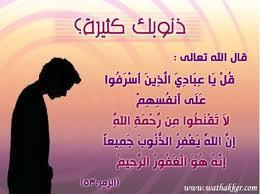 Lamarti Mounia On Twitter قل يا عبادي الذين أسرفوا ياسر الدوسري جديد Http T Co Mgkcv6av Via Youtube