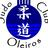 Judo Club Oleiros