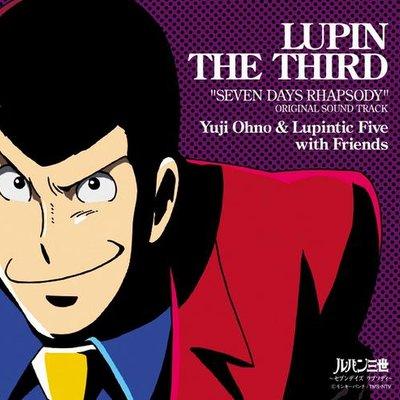 ルパン3世 名言 @lupin3jp