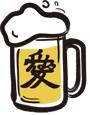 新潟クラフトビールの陣