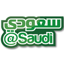 Photo of Saudi's Twitter profile avatar
