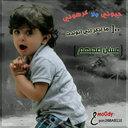 محمد (@0582639012) Twitter