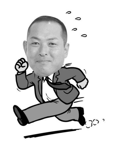 新潟県議会議員 皆川雄二