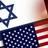 Intl.&Israel affairs