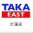 浜松市美容室TAKA EAST