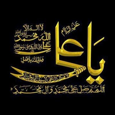 arabic dua quotes
