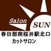Twitter Profile image of @salon_sun