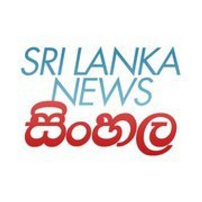 sri lanka news - photo #45