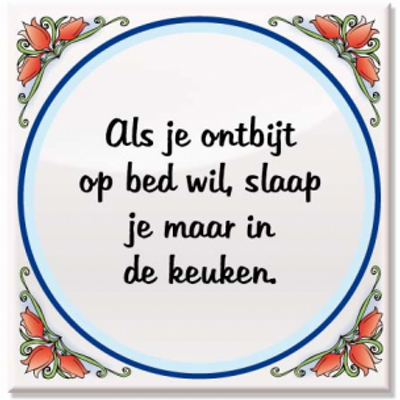 Dutch Quotes On Twitter The Great Seal Of Truth Is