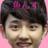 srt_exo's avatar'