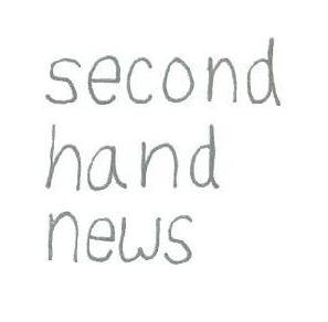 second hand news secondhandzine twitter. Black Bedroom Furniture Sets. Home Design Ideas
