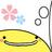 夏コミは月曜西ま12bのぬ〜ぼ〜 (@t_nooboo)