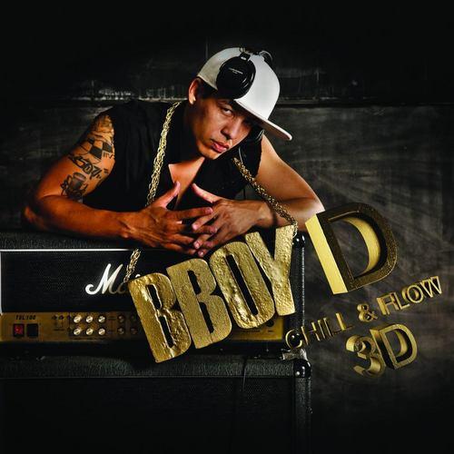 B-Boy D music