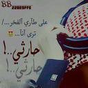 ابو عداب (@055482670) Twitter