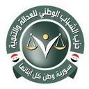 محمد علي حشاش (@0969942499) Twitter
