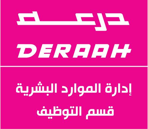 @Deraah_HR