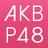 Akbp48 normal