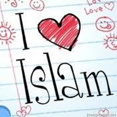 ислама я с именем тебя картинки люблю