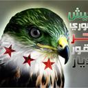 سوريا حرة (@0554444544) Twitter