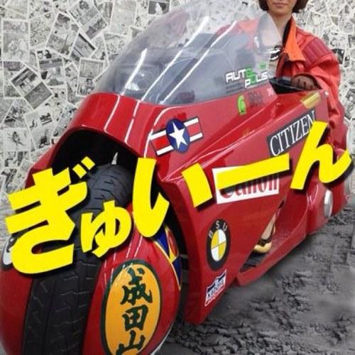 @yuki_adegawa