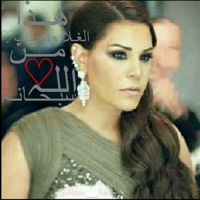 Ahlam Alshamsi Fans Ahlam Fans Twitter