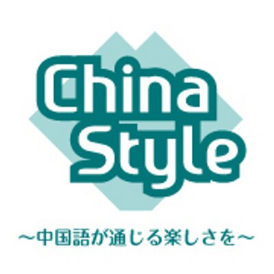 China Style @China__Style