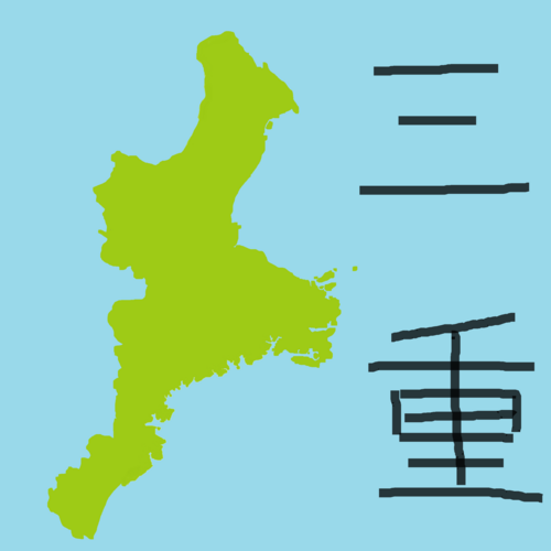 mie_ken_bot