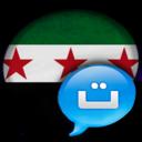 تغريدة سورية