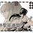七飾 蛍藻女神聖巫連盟のアイコン