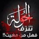 ابومحمد الذربان (@0541236230) Twitter
