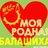 balashiha_1830's avatar'
