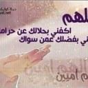 بحر المحٓبه (@000_ab) Twitter