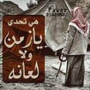 عبدالله فهد  (@0565332562) Twitter
