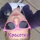 diana fiapsheva (@01Fiapsheva) Twitter
