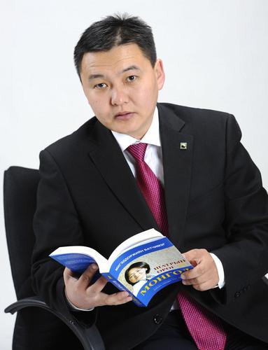Image result for хуульч оросоо