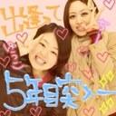 東山千鶴 (@0309Toi) Twitter