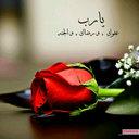 haneen al marakshi (@007Haneen) Twitter