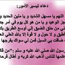 مصطفى الزيات (@01221661465) Twitter