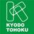 @kyodotohoku