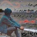جازع العرجاني  (@0550640444) Twitter