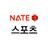 NATE_SPORTS