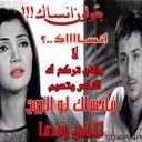 al-ageed.99@ (@0564100399) Twitter