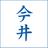 @hiroki_imai
