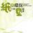 paper_tainan