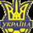 Football Ukraine
